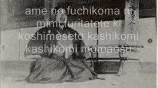 Amatsu norito