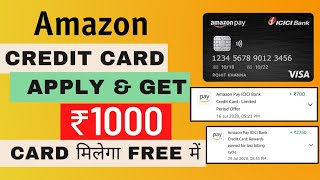 [Loot] Amazon Free ₹1000 ICICI Credit Card Offer😍 | Free Credit Card + ₹1000 Cashback- Proof Added