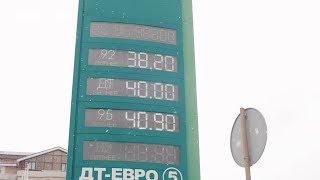 В Татарстане повысили цены на бензин