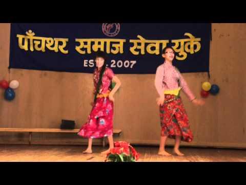 Lahana le jurayo ki , Panch Thar Samaj Sewa UK, Annual Get Together.