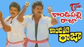 Kondapalli Raja - Telugu Songs - Kondapalli Raja - Nagma - Ven…