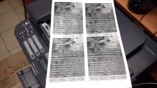 видео типографии нижний новгород