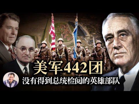 二戰時期羅斯福總統下令,關押日裔美國人(歷史上的今天20190219第287期)