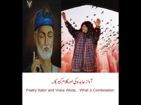 Kabir by Abida Parveen Popular Kabir Songs