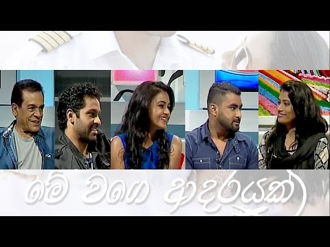 """Me Wage Aadarayak"" movie cast & crew with Rise & Shine 16-05-2015"