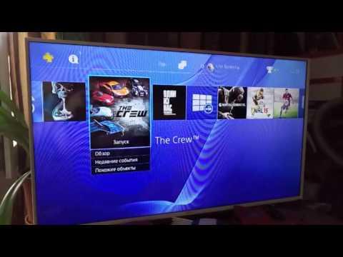 Как удалить игры из библиотеки Sony playstation 4