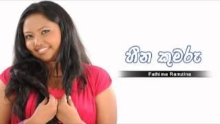 Heena Kumaru Sinhala MP3   Fathima Ramzina