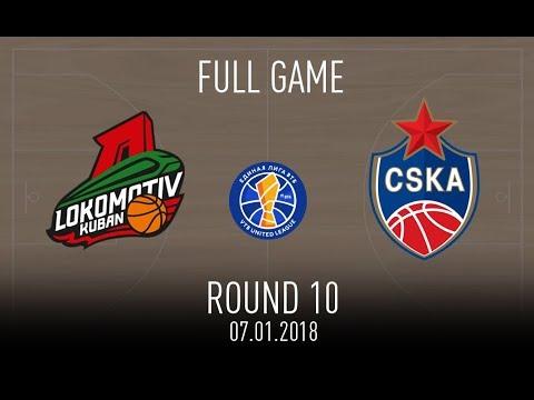 Lokomotiv Kuban vs CSKA Moscow 07.01.2017 - VTB