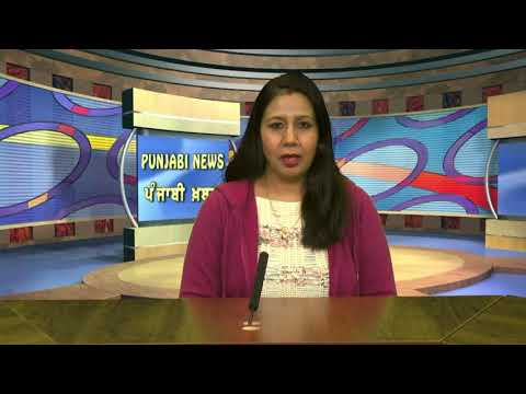 JHANJAR TV NEWS FROM PUNJAB PATHANKOT POWERCOM EMPLOYEES DID PROTEST AGAINST PUNJAB GOVERNMENT AND M