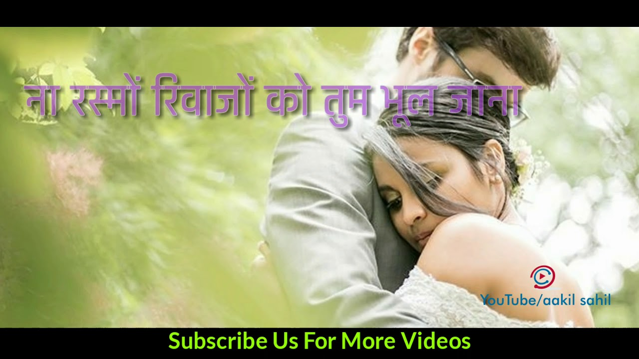 Mubarak Mubarak Whatsapp Hindi Latest Video Status 30 Sec Video Aakil Sahil