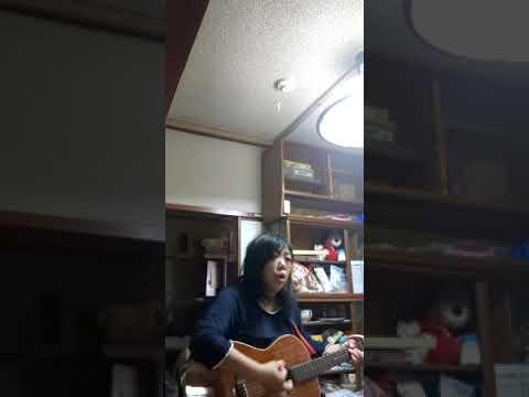 夢の中へ 井上陽水:Aika 弾き語り 練習