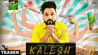 Kalesh (Teaser) Yaddi Rattu| Releasing on 22nd April | White Hill Music