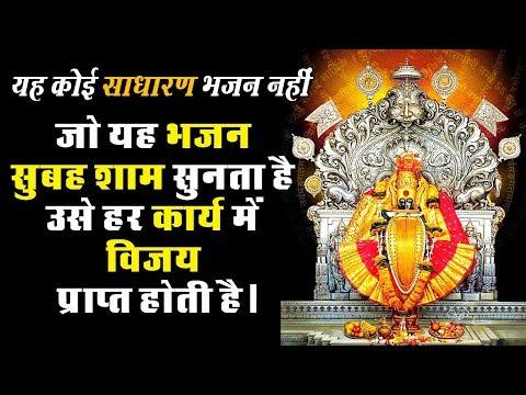 Laxmi Mata bhajan
