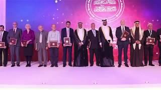 التعريف بجائزة الشيخ حمد للترجمة