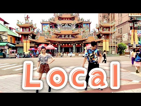 【 LOCAL 】瘦身舞蹈有氧Cover by -白菜Diva Feat.阿獎Adam