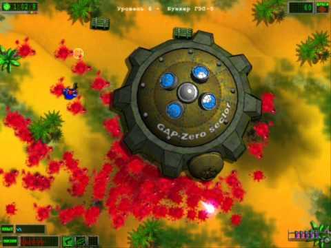 скачать игру битва за землю 2 через торрент - фото 3