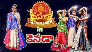 Dussehra celebrations in CANADA 🇨🇦    VLOG CANADA    Canada Telugu vlogs    Prahalicka Myakala  