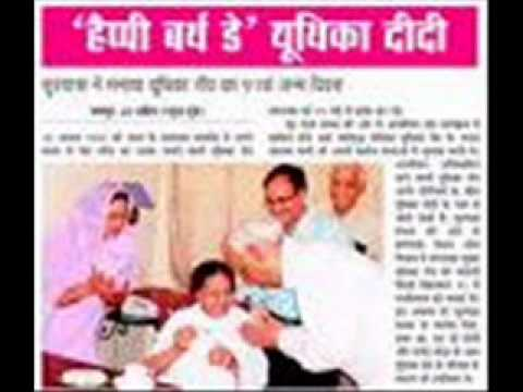 Juthika Roy..jogi Mut Ja.meera Bhajan.wmv