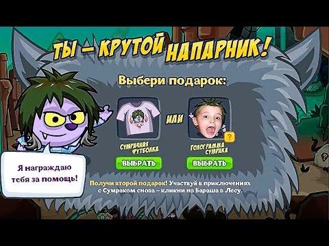 Сервиз на 6 персон «Русские традиции» (19 предметов). leomax.ru .