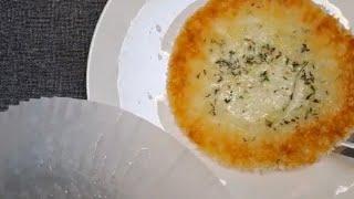 100%치즈로만 치즈과자만들기 / 다이어트레시피 치즈과…