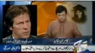 Imran Khan On Dr.Afia Siddiqui Case