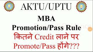 AKTU | MBA | Promotion Rule | Pass Rule