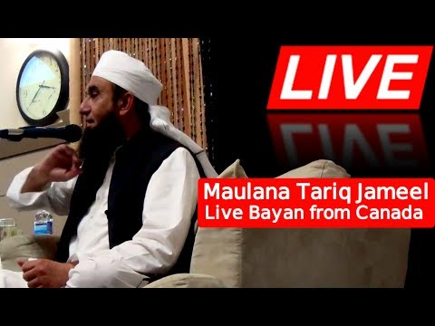 LIVE : Maulana Tariq Jameel Bayan at Islamic Foundation Canada | 23 May 2017