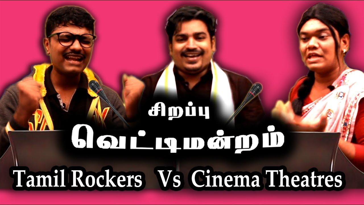 Madras rockers tamil movies