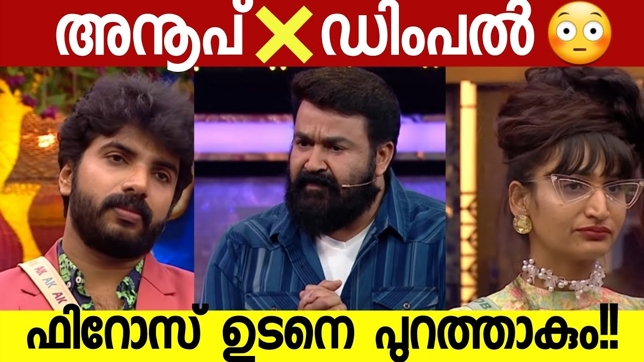 Bigg boss malayalam season 3 episode 42 full|bigg boss malayalam season 3