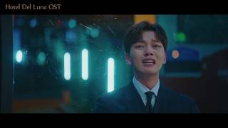 [Eng Sub] [FMV] 10cm - Lean On Me ( Hotel Del Luna 호텔 델루나 OST Part 2 )