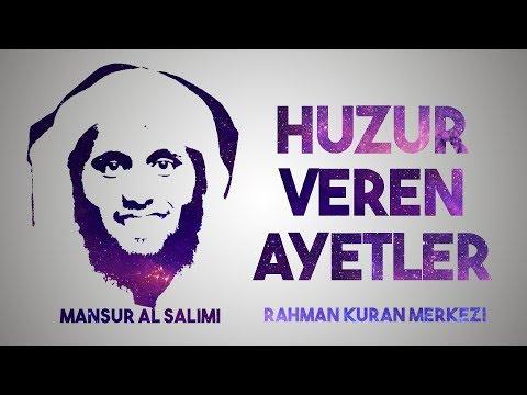 Huzur veren ayetler! ᴴᴰ Mansur al Salimi منصور السالمي