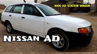 Nissan Ad 2006 Review | Nissan AD For Sale | Detail Review of Nissan Car | Custom Auction