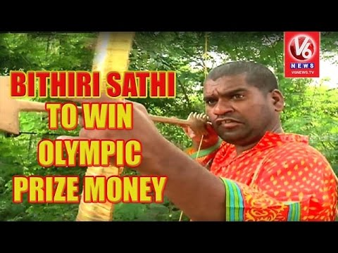 bithiri sathis olympic dreams  funny conversation with savitri  teenmaar news  v6 news