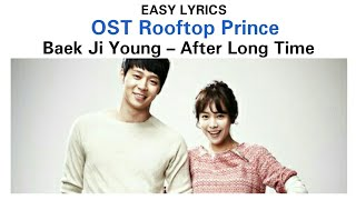 Baek Ji Young – After Long Time (OST Rooftop Prince)