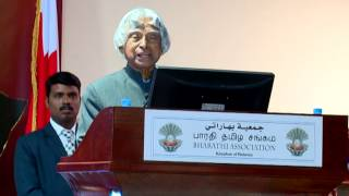 Dr. APJ Abdul Kalam speech in Tamil during his last overseas trip-2