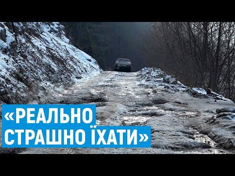 Суспільне Буковина: У Конятинській громаді не відремонтували дорогу після паводку