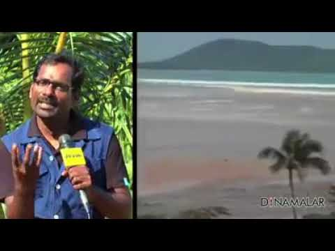 Indian Ocean ||  Earthquake || 2017 || Dinamalar