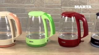 Обзор электрических стеклянных чайников | Чайники с подсветкой MARTA | MT-1039 MT-1053 MT-1054