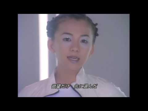 華原朋美 keep yourself alive