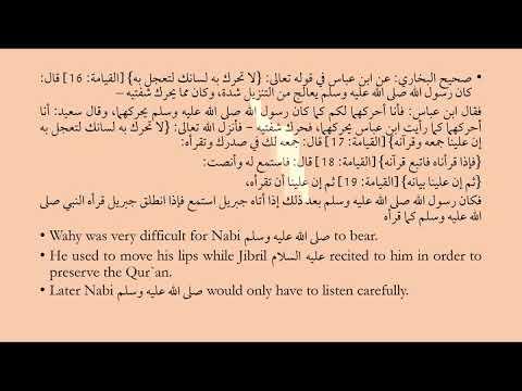 Al-Arba'in al-Nawawiyyah Hadith 2.6 || Shaykh Nafis