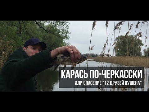 видосы про рыбалку