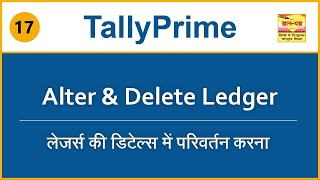 Tally Prime : Alter & Delete Ledgers   How to alter/ edit/ modify & delete ledgers in TallyPrime #17