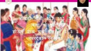 Marathi Bhavgeete वऱ्हाड आलं हो वऱ्हाड Warhaad aal Ho