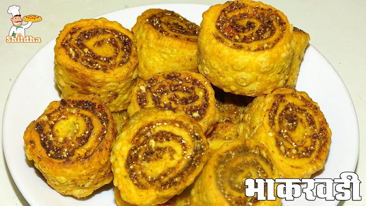 Bhakarwadi recipe video in hindi youtube forumfinder Gallery