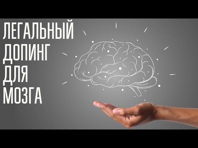 8 умных чашек кофе для твоего мозга – Мудрые и умные мысли для вдохновения и мотивации на успех