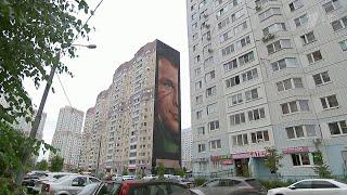 Автора портрета Юрия Гагарина в Одинцово пригласили в Звездный городок.