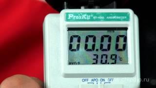 MT-4005 Измеритель температуры и скорости ...(, 2012-03-25T23:36:32.000Z)