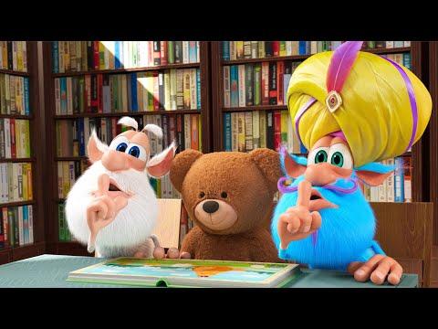 Буба 📚 Тишина в библиотеке! 📙 Серия 77 - Весёлые мультики для детей - БУБА МультТВ