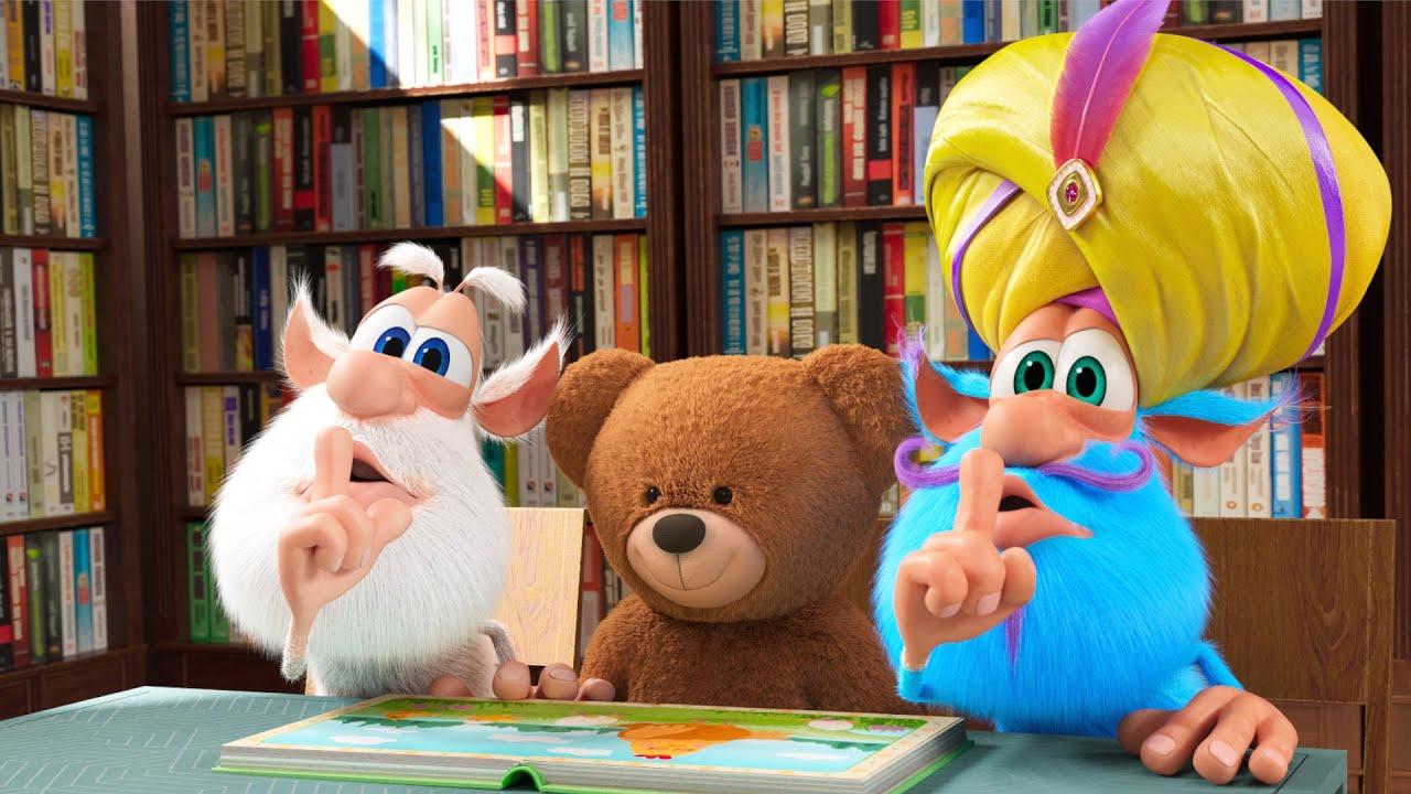 Буба Тишина в библиотеке! Серия 77 - Весёлые мультики для детей - БУБА МультТВ