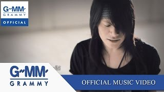 Repeat youtube video ขอโทษที่ลืมบ่ได้ - พี สะเดิด【OFFICIAL MV】